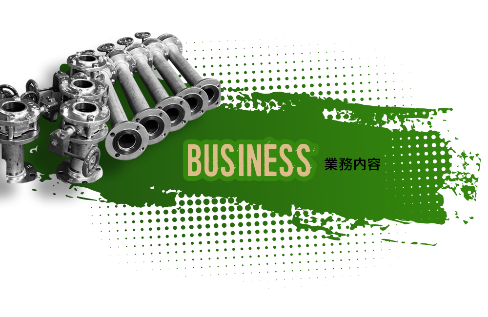 harf_business